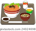white background, fresh seafood, salted salmon roe 24024698