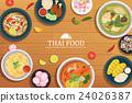 食物 食品 烹飪 24026387