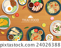 thai food on a wooden background. 24026388