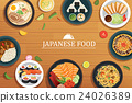 japanese food on a wooden background. 24026389