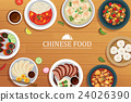 chinese food on a wooden background. 24026390