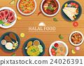 food, halal, meat 24026391