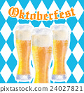 Oktoberfest vector illustration with three glasses 24027821