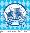 Oktoberfest vector illustration. Beer glasses 24027907