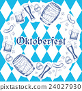 Oktoberfest vector illustration. Beer mugs 24027930