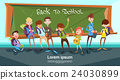 Schoolchildren Group Over Class Board Back To 24030899