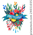 watercolor flower card. Beautiful Floral Greeting 24031035