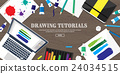 Graphic web design. Drawing and painting 24034515