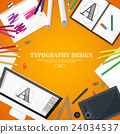 Graphic web design. Drawing and painting 24034537