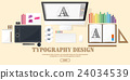 Graphic web design. Drawing and painting 24034539