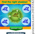 find right shadow frog 24035582