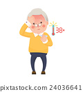 Senior Man with Fever Checking Thermometer 24036641