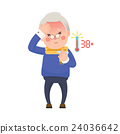 Senior Man with Fever Checking Thermometer 24036642