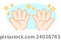 hand, beautiful, pretty 24036763