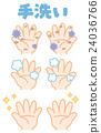 화장실 일러스트 로고 · 문자 세트 소재 감기 · 인플루엔자 예방 배경 투명 png 흰색 배경 24036766