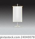 White pennant or flag 24040078