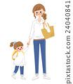 父母和小孩 親子 全身 24040841