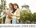 大阪女性之旅 24041892