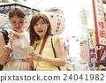 大阪女性之旅 24041982