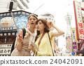 person, journey, touristic 24042091