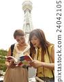 大阪女性之旅 24042105