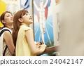 大阪女性之旅 24042147