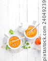 pumpkin soup 24049239