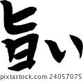หมึก,ตัวอักษร,ลักษณะ 24057075