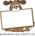 vectors, vector, message board 24057113