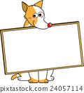 vectors, vector, message board 24057114