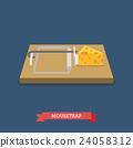 Wallet flat icon 24058312