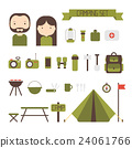 Set of flat colorful vector camping equipment 24061766
