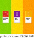 Line Fruit Vegetable Patterns Set 24062768