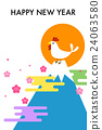 new year's card, sunup, rooster 24063580