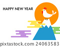 new year's card, sunup, rooster 24063583