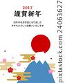 new year's card, sunup, mt fuji 24063627