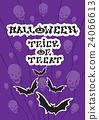 Happy Halloween Banner Bat Vampire Party 24066613