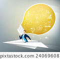 Businessman on a paper planes with idea. 24069608