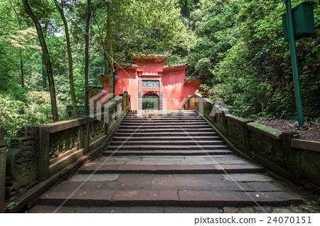 Mount Qineng scenergchy 24070151
