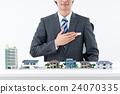 房地产 不动产 不动产的 24070335