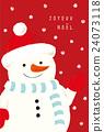 snowman, snowmen, snowy 24073118