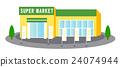 슈퍼마켓 24074944