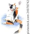Mikuriko catching grooming 24078742