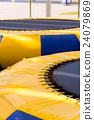 Part of yellow blue strip trampoline 24079869