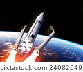 Space Launch System Over The Earth 24082049