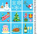 图标 一套 圣诞节 24082493