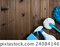 cleaning equipment, blank expression, wood grain 24084146