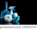 cleaning equipment, blank expression, black background 24084242