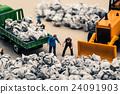 garbage, trash, trader 24091903