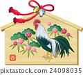 匾額 公雞 新年賀卡材料 24098035